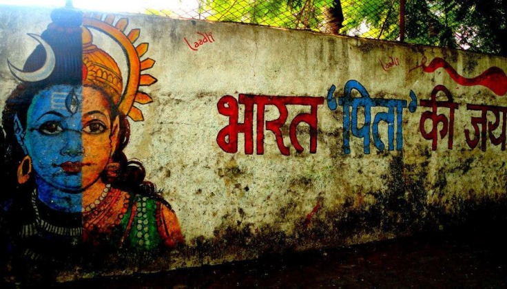 Graffiti depicting the half-man half-woman ideal of completeness, and demanding India be called the Fatherland instead of the Motherland.